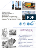 cpd-2016042 QSD Technical Series 2016 (7) Development and Selection of Different Types of Concrete Pumps Adopted in the Construction Industry.pdf