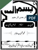 BismALLAH.pdf