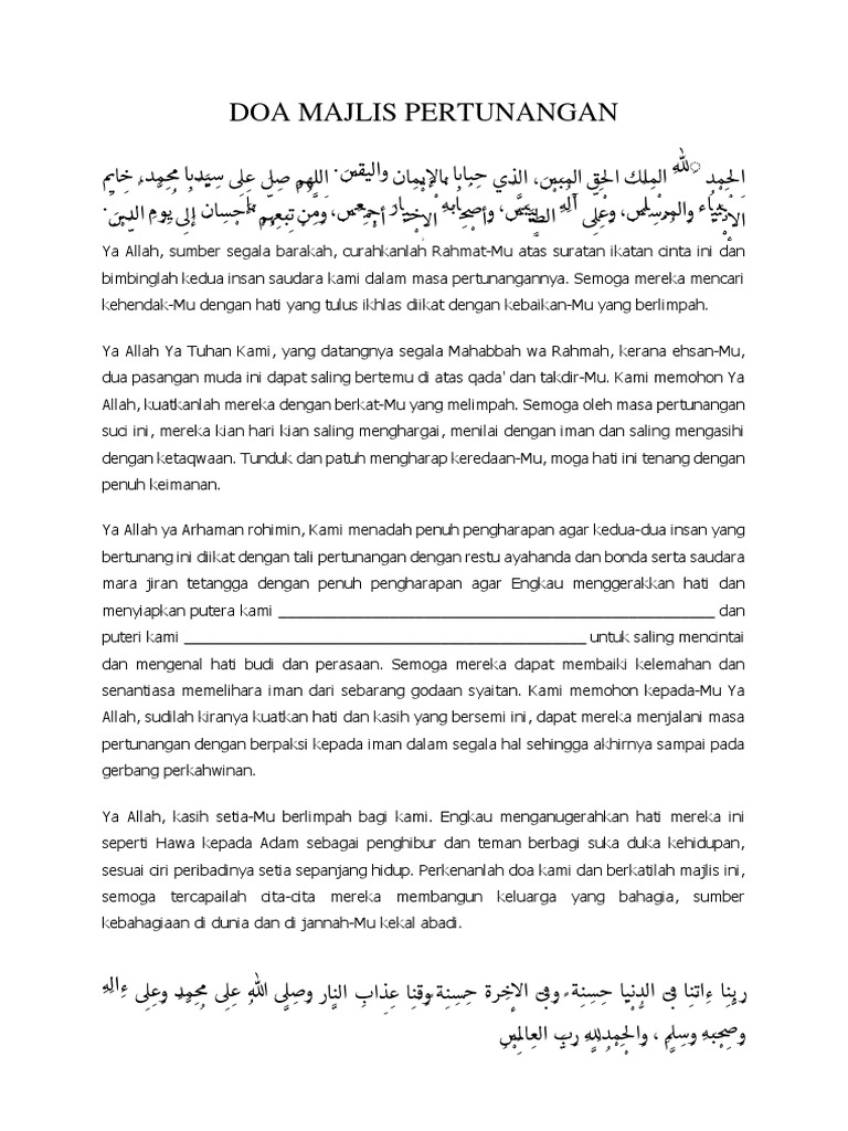 Terkini Doa Majlis Pertunangan