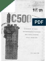 Standard c 500 r