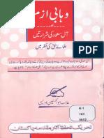 Wahabism Aur Aale Saud Ki Sharatain by Abul Hasnain Owaisi
