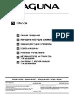 MR-339-LAGUNA-3.pdf