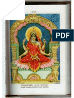 SATYAA PARAMAA TATVA JYOTEE BHAKTE YOGA -  Part 1  of  1-16 Series