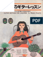 Metodo Guitarra para niños - Masaru-Koyama.pdf