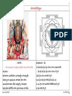 kali-dasa-maha-vidya-telugu.pdf
