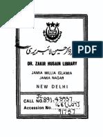 Sherlock Homes Hindustan Main-Muzaffar Hanfi Hasvi-India