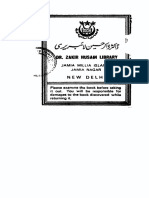 Dunya Mera Gaoon-Khawaja Ghulam Us Syedain-Dehli-1985