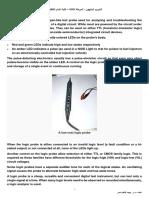 تدريب ادوات 1.pdf