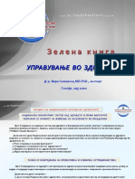 "Healthcare system reforms ""Green Book""_ Simovska Vera, MD.PhD, ekspert"