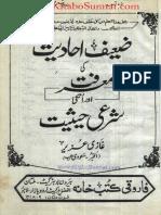 Zaeef Ahadees Ki Marfat