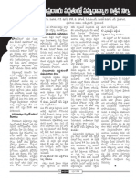AnApril 56.pdf