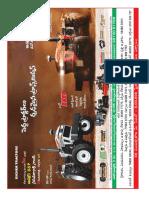 AnApril 67.pdf
