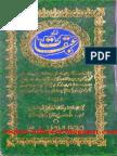 Aabqaat Shah Ismaeel Shaheed Urdu