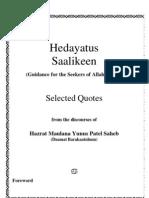 Hedayatus-Saalikeen