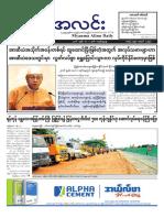 Myanma Alinn Daily_ 1 May 2016 Newpapers.pdf