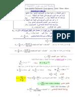 Transformation_nucliaires_Decroissace_radioactive_exe.pdf
