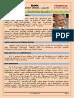 Tnpsc Current Affairs January 2014