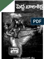 Pedda Bala Siksha.pdf