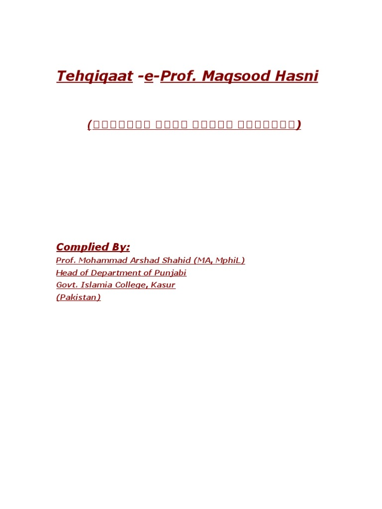 Tehqiqaat-e-Prof  Maqsood Hasni | Translations | Urdu