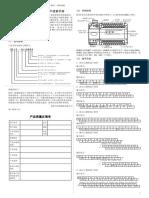 Ec10 Manual