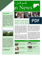 Kokan News Vol.1, No. 2