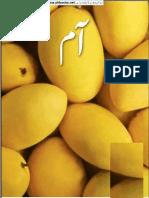 cult_mango (pkbooks.net).pdf