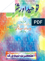 Tawhid_aur_shirk_urdu Islamic Book Books