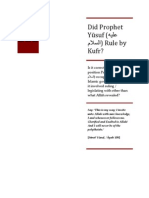 Did Prophet Yusuf Rule by Kufr