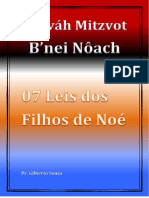 Sheváh Mitzvot Ben Nôach