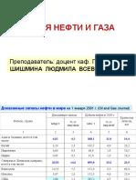 prezentationhng-2