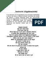 006-OGBE OWONRIN