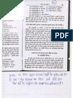 SATYAA PARAMAA TATVA JYOTEE BHAKTE YOGA -  Part 9 of  1-16 Series