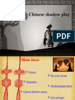 drama chinese