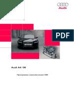 409_Audi A4 2008