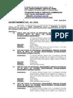 Advt_No.2_2016_(PMS).doc