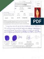 img04272016_0003.pdf