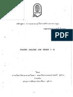 02 Column Analysis and Design II Ekasit