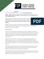 Press Release HKFP Judicial Review 3.5.16
