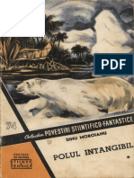 CPSF_074