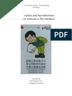 Joint Venture Literature Review k Fling 2007