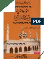 Bachon Aur Bachion Kay Islami Naam by Imam Ahmed Raza Khan Barelvi.pdf