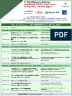 V3_EN_TOCPA Conference 2016 in Japan Brochure