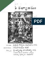 parvathi-kalyanam.pdf