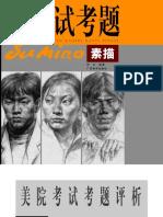 How to Draw Portrait 010[Fineartvn.blogspot.com]