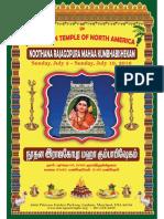 RajagopuraKumbhabishekamFlyer for Web