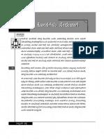 01_Bridge_Materials_04_4_14.pdf