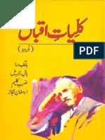 Kuliyat-e-IQBAL+(URDU)+Complete+in+pdf.pdf