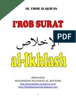 i'Rob Surat Al-ikhlas