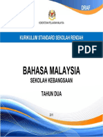 DS Bhs Malaysia Thn 2 SK(1)