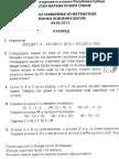 5raz_skolsko20121.pdf